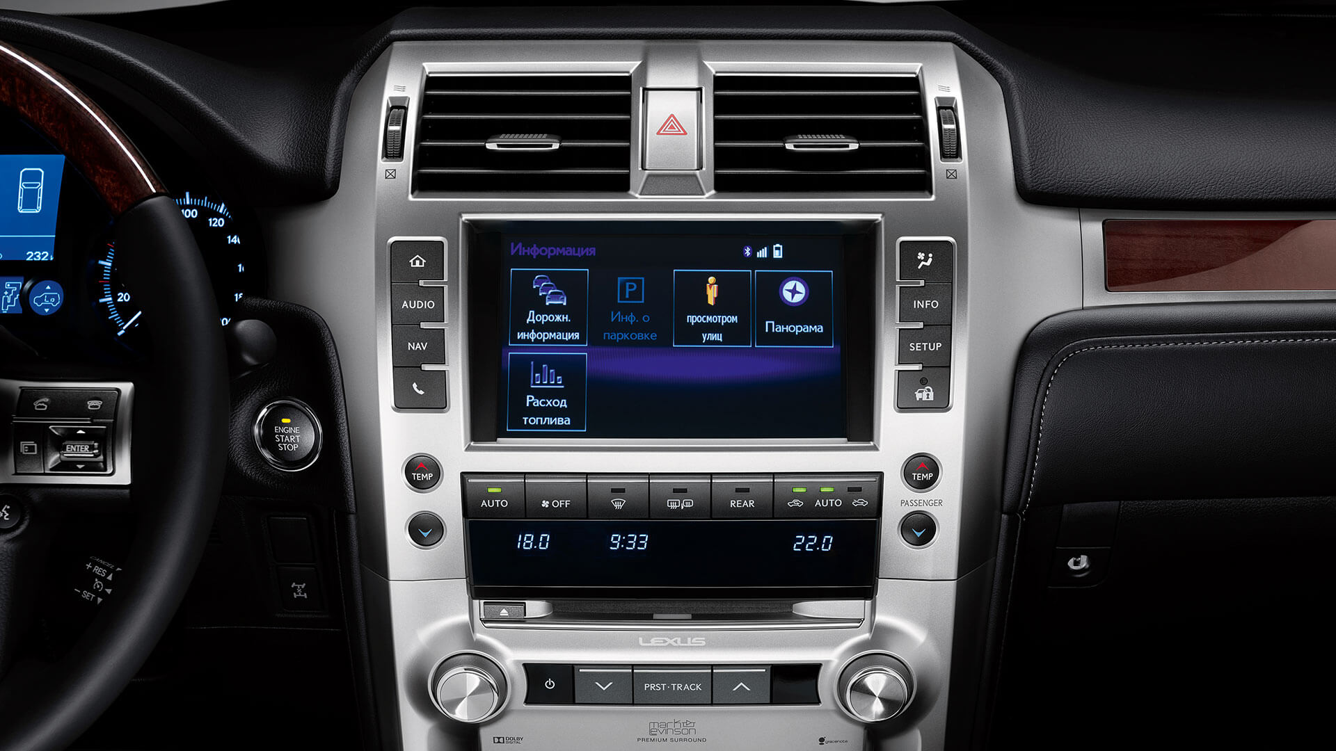 2017 lexus gx 460 features connected services
