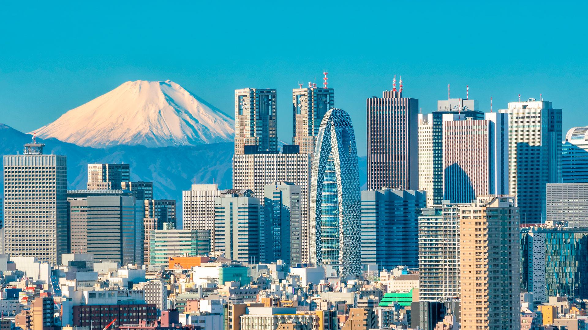Paisaje de la ciudad de Tokio una modernidad visionaria