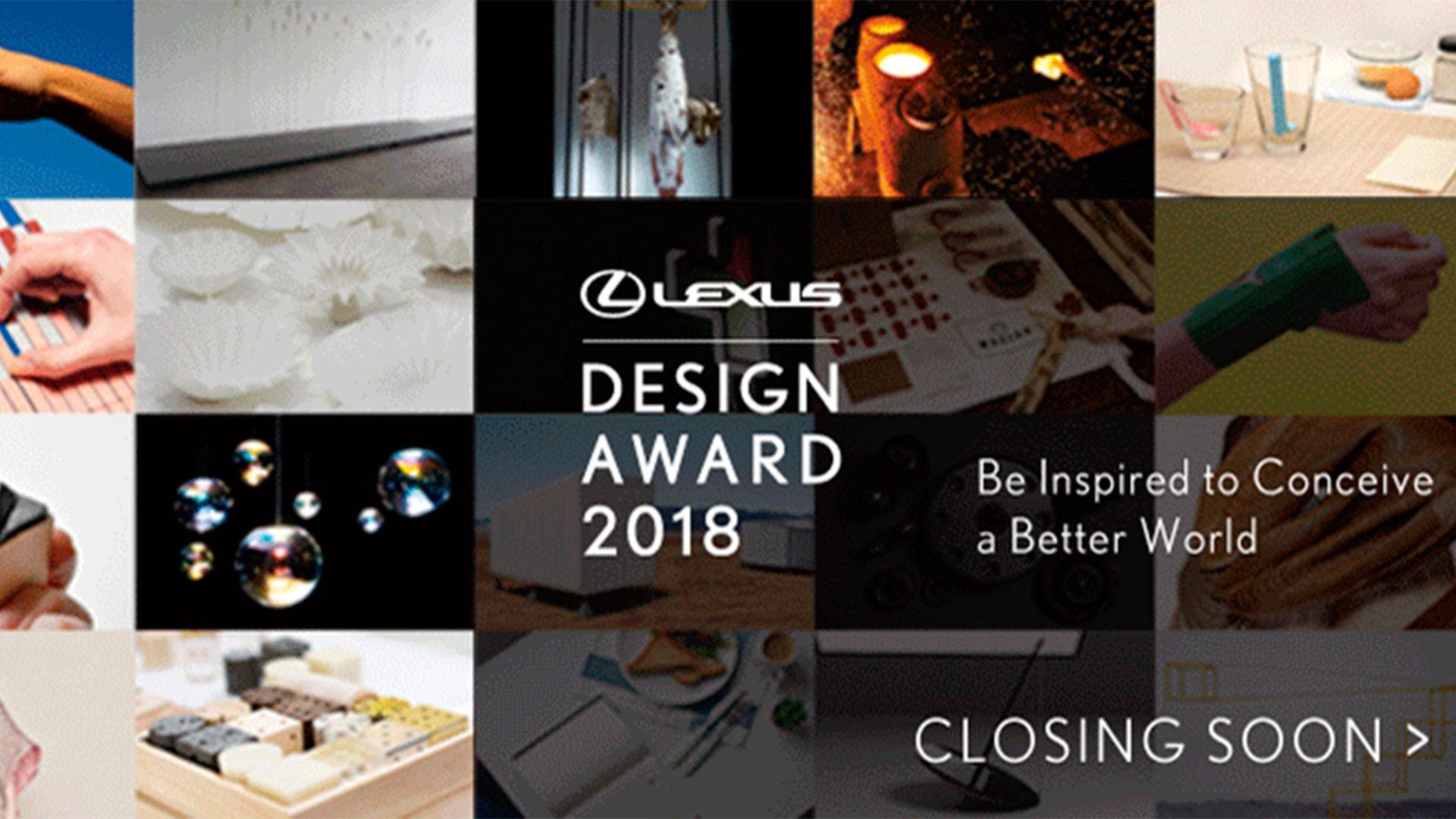 Inspiracion Co Lexus Design Award 2018 Lexus Espana