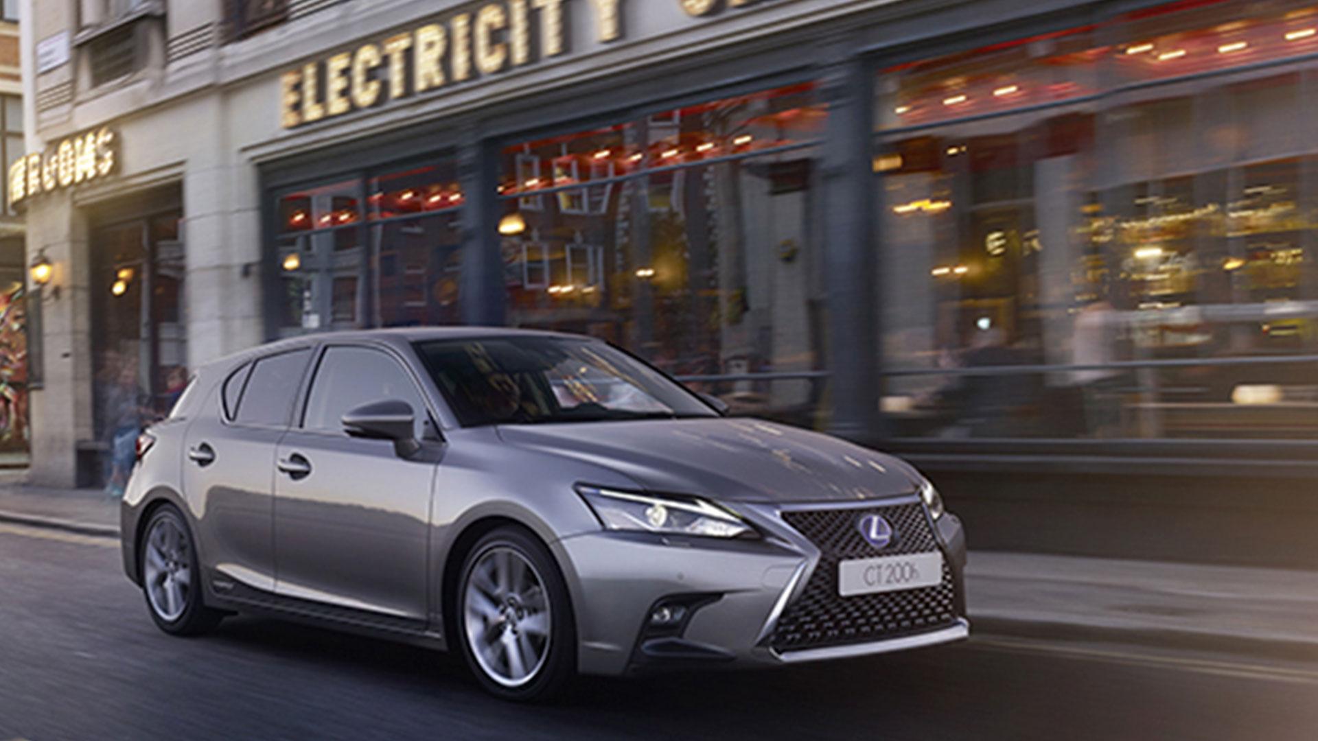 Lexus Salón Automóvil Frankfurt hero asset