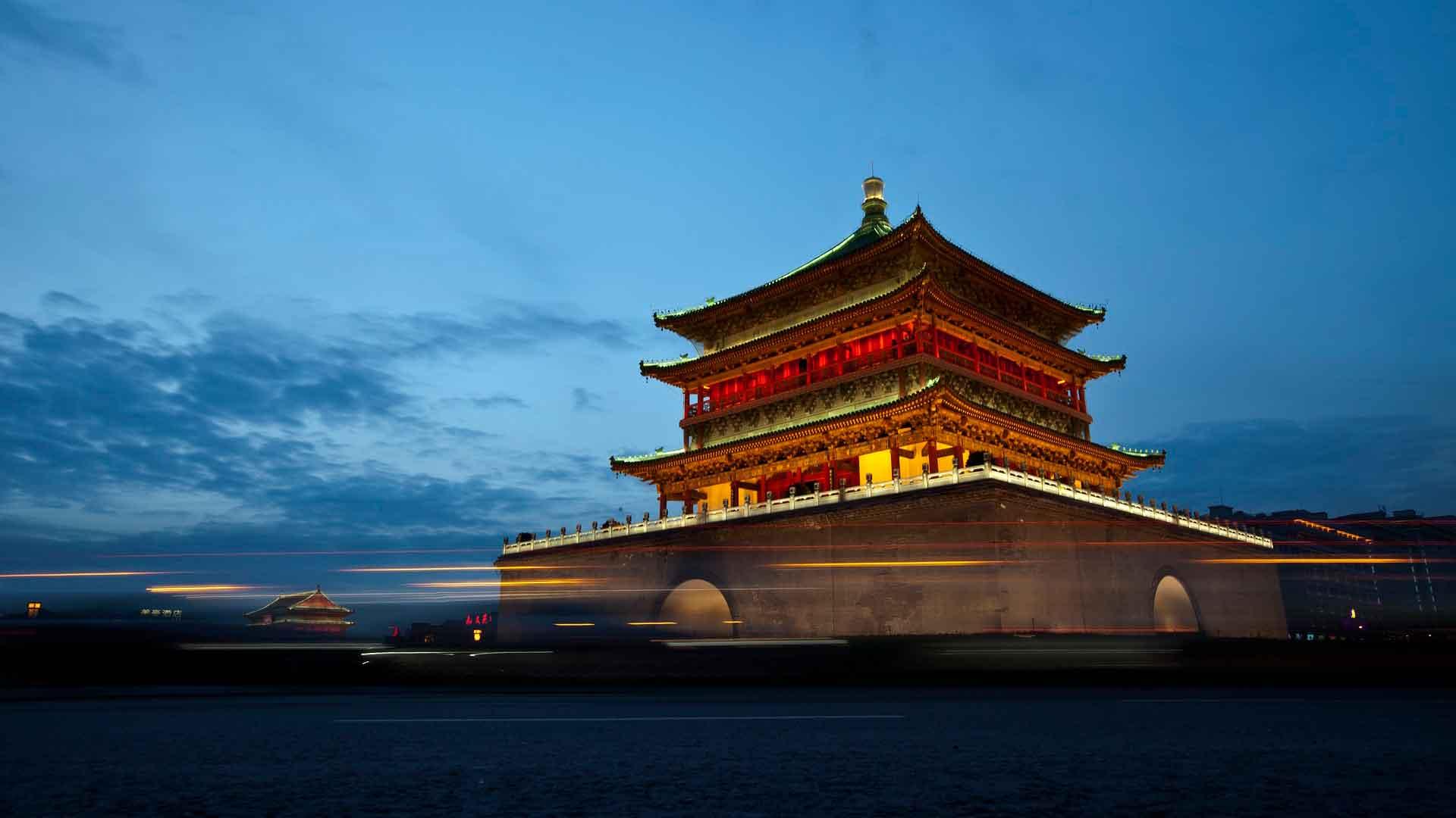 La reserva China hero asset