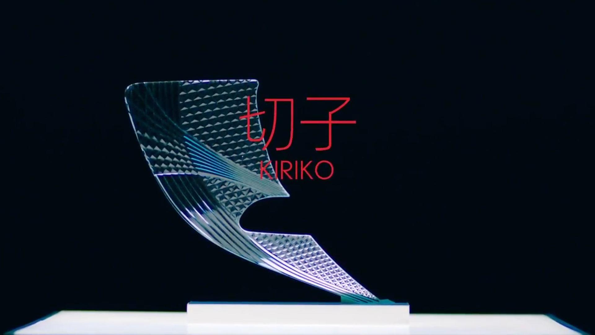 Kiriko poster