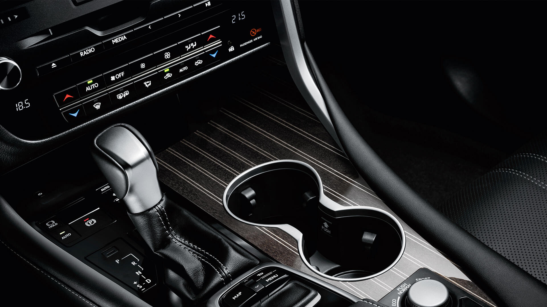 2017 lexus rx 200t features cup holders