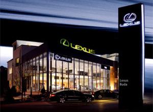 Lexus Buda Image