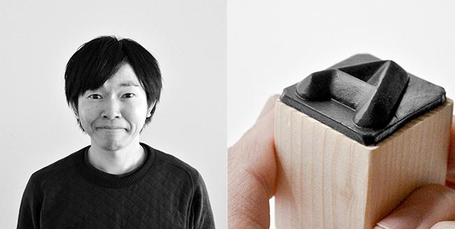 Мгновенная печать проект Юзо Азу финалиста конкурса Lexus за дизайн
