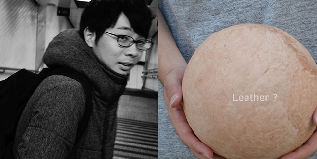 Кожа проект Амона Мацуо финалиста конкурса Lexus за дизайн
