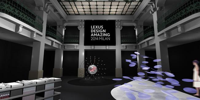 Работы трех всемирно известных дизайнеров на выставке Lexus Design Amazing неделя дизайна в Милане