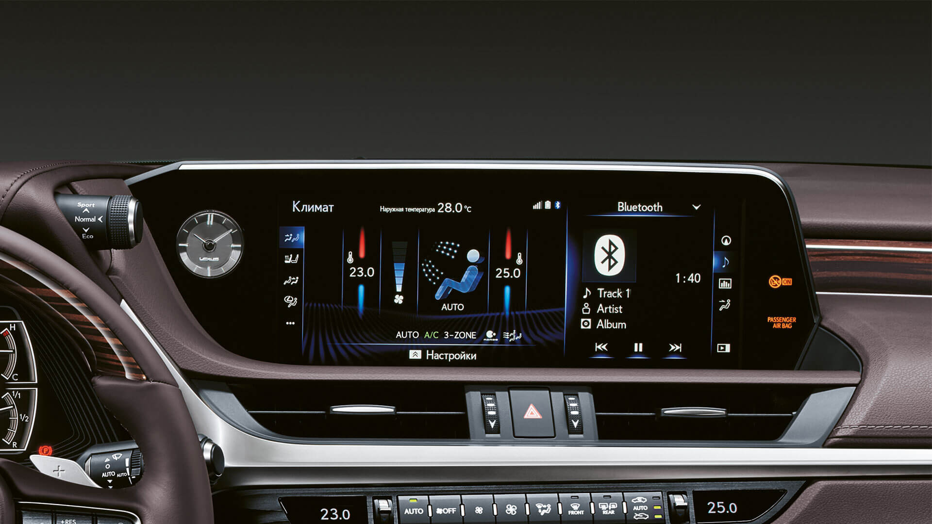 2019 lexus es hybrid experience feature climate control